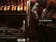 Lost Memories — Cover Front