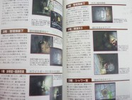 Silent Hill 2 Official Guide Photo 06