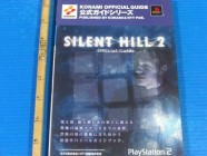 Silent Hill 2 Official Guide Photo 01