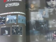 Silent Hill 2 Official Guide Photo 03