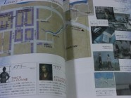 Silent Hill 2 Official Guide Photo 13
