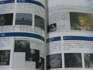 Silent Hill 2 Official Guide Photo 14