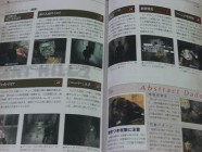 Silent Hill 2 Official Guide Photo 23