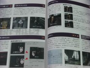 Silent Hill 2 Official Guide Photo 24