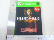 Silent Hill 2 Official Perfect Guide Photo 01