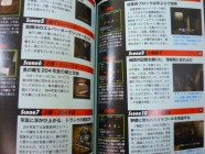 Silent Hill 2 Official Perfect Guide Photo 04