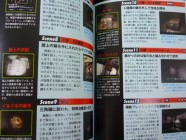 Silent Hill 2 Official Perfect Guide Photo 06