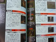 Silent Hill 2 Official Perfect Guide Photo 08