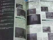 Silent Hill 2 Speed Run Guide Photo 15