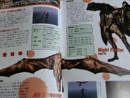 Silent Hill Official Complete Guide Photo 07