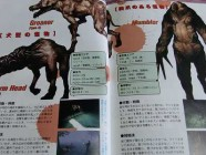 Silent Hill Official Complete Guide Photo 08