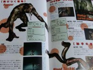 Silent Hill Official Complete Guide Photo 10