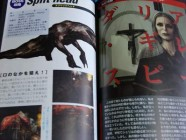 Silent Hill Official Complete Guide Photo 15