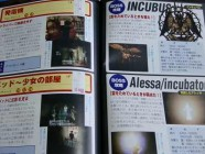 Silent Hill Official Complete Guide Photo 20