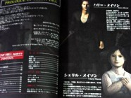 Silent Hill Official Guide Photo 02
