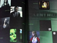 Silent Hill Official Guide Photo 03