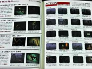 Silent Hill Official Guide Photo 04