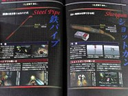 Silent Hill Official Guide Photo 06