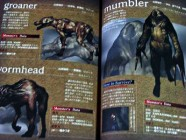 Silent Hill Official Guide Photo 22