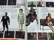Silent Hill Perfect Guide Photo 02