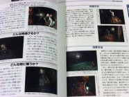Silent Hill Perfect Guide Photo 04