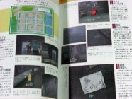 Silent Hill Perfect Guide Photo 08