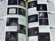 Silent Hill Perfect Guide Photo 10