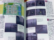 Silent Hill Perfect Guide Photo 11
