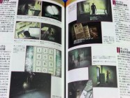 Silent Hill Perfect Guide Photo 14