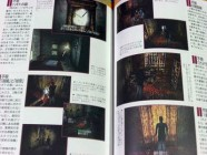 Silent Hill Perfect Guide Photo 16