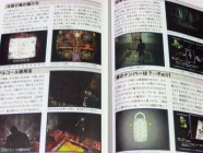 Silent Hill Perfect Guide Photo 20