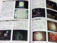 Silent Hill Perfect Guide Photo 21