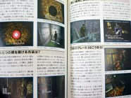Silent Hill Perfect Guide Photo 25