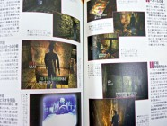 Silent Hill Perfect Guide Photo 26