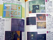 Silent Hill Perfect Guide Photo 28