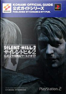 Silent Hill 2 Complete Guide & World Guide