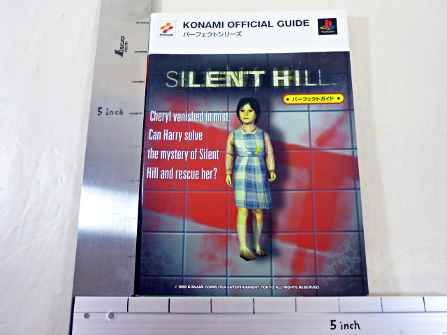 Silent Hill Perfect Guide Photo 01
