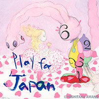Play for Japan: The Album