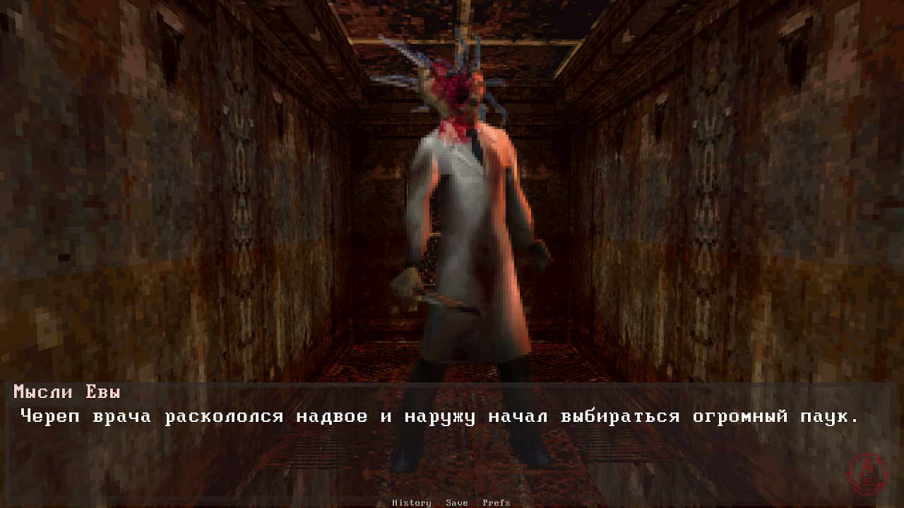 silent_hill_metamorphoses_screen_02.jpg