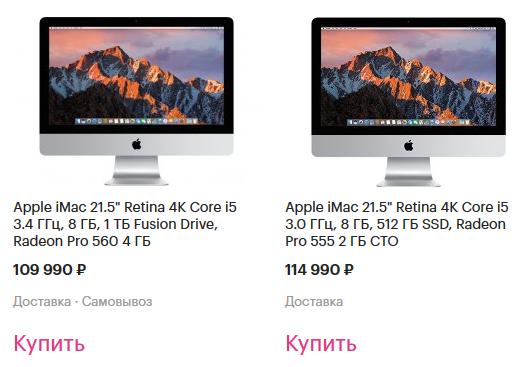 iMac.PNG.5f8f4339cd6ccfd1208ad42e3cbe8e2e.PNG