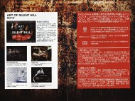 Art of Silent Hill Booklet 01