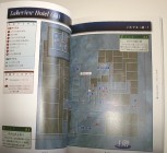 Silent Hill 2 Complete Guide & World Guide Pages 74-75