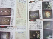 Silent Hill 2 Official Guide Photo 02