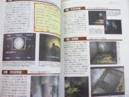 Silent Hill 2 Official Guide Photo 07