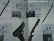Silent Hill 2 Official Guide Photo 05
