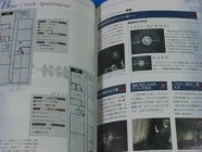 Silent Hill 2 Official Guide Photo 15