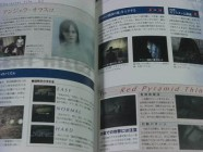 Silent Hill 2 Official Guide Photo 16