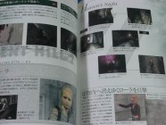 Silent Hill 2 Official Guide Photo 17