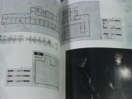 Silent Hill 2 Official Guide Photo 18
