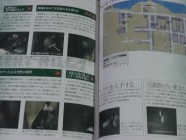 Silent Hill 2 Official Guide Photo 20